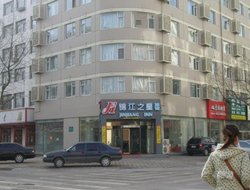 Qingdao hotels with restaurants