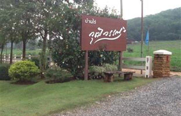 фото Wuttiwan Resort 405043149