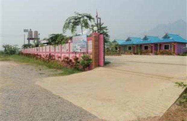 фото Konngam Resort 405120794