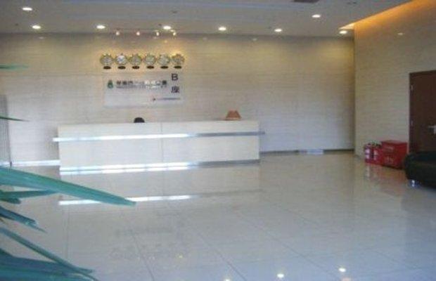 фото Capital Plaza Hotel 414727312