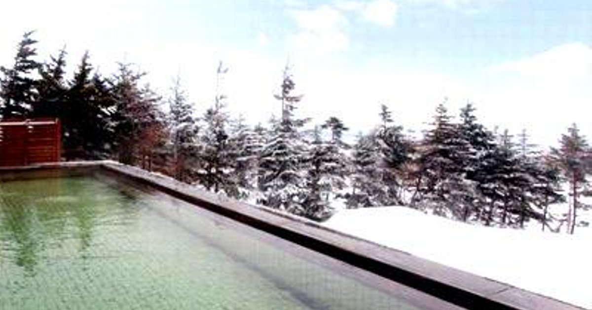 Naqua Shirakami Hotel & Resort