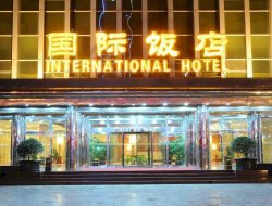 The most popular Qinhuangdao hotels