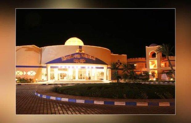 фото HOTEL ROYAL GRAND AZURE 415455670