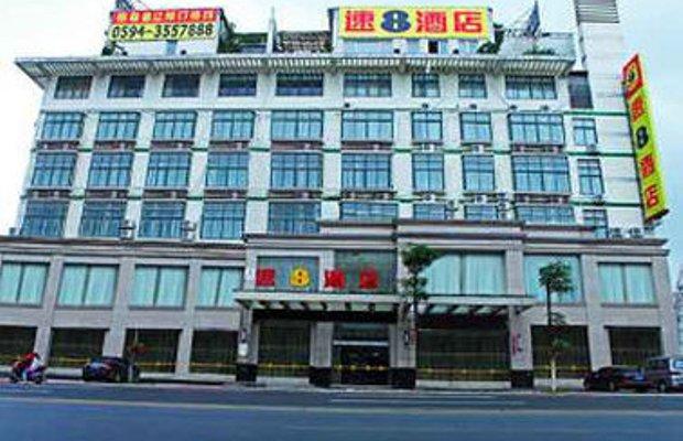 фото Super 8 Hotel Putian Hanjiang S 415591446
