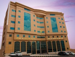 Saudi Arabia hotels for families with children