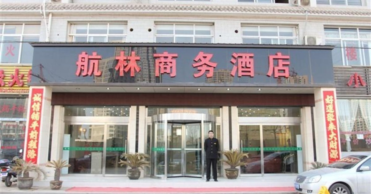 Hanglin Business Hotel