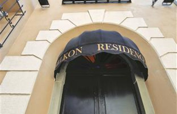 фото Balkon Residences 449990127