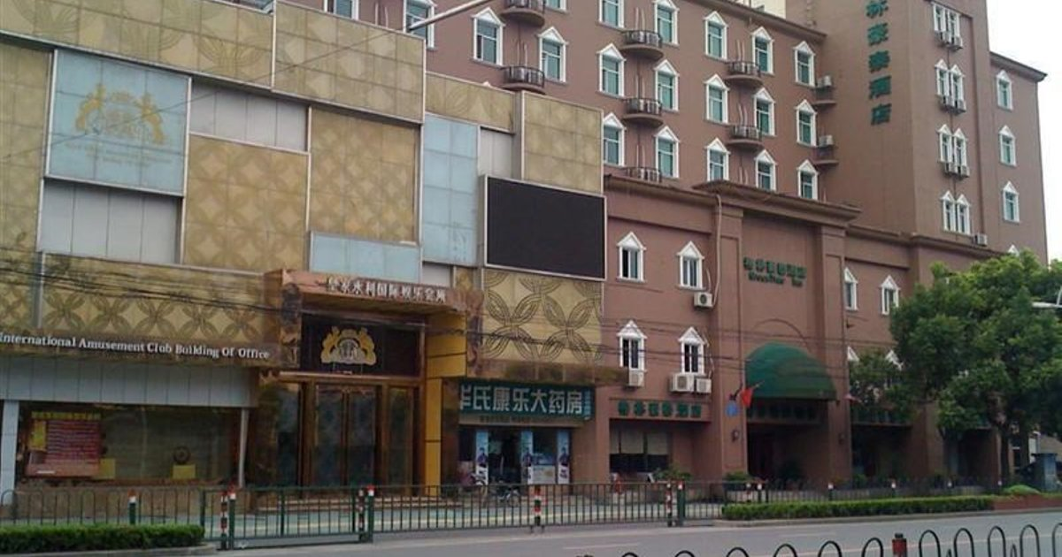 GreenTree Inn Nantong Middle Qingnian Road Hotel