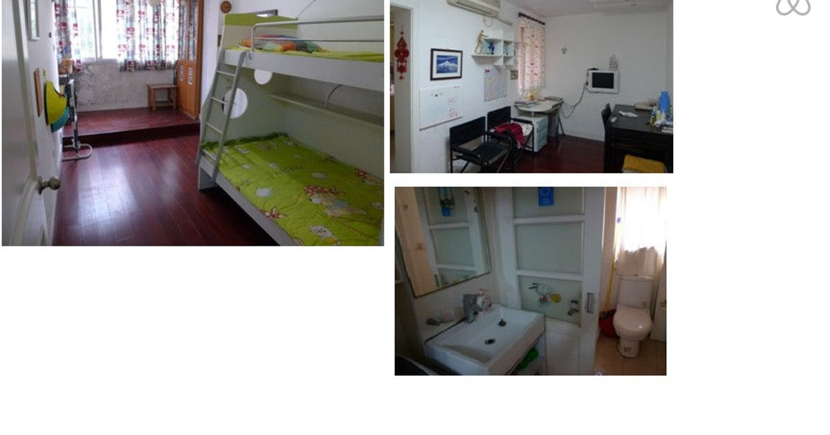 2 bedrooms near SH (S) rail station