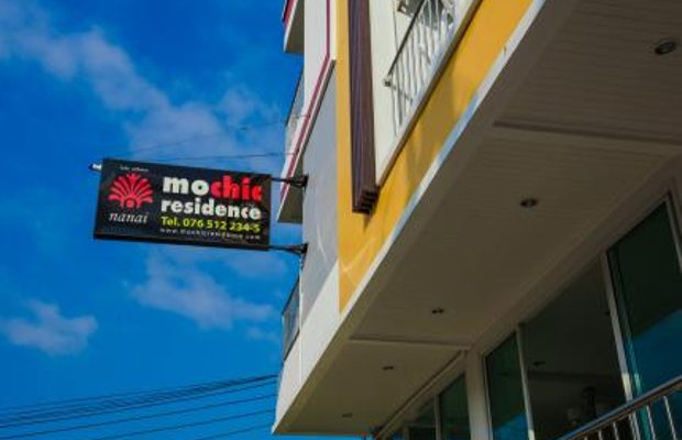 фото Mochic Residence Nanai 456626671