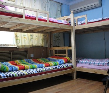 Once in a Lifetime Hostel