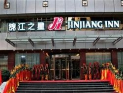 Meizhou hotels with restaurants