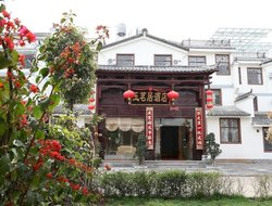 Top-5 hotels in the center of Tengchong