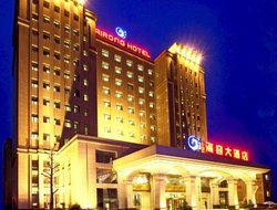 Zhengzhou hotels with restaurants