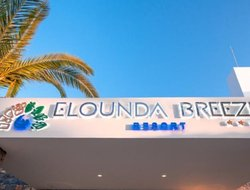 The most popular Elounda hotels