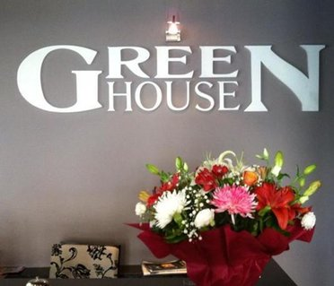 Green House Hotel & Restaurant