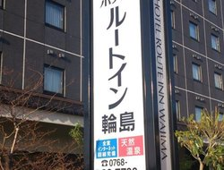 Wajima hotels with restaurants