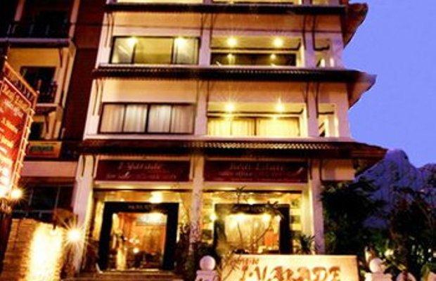 фото I - Yarade Residence 487728717