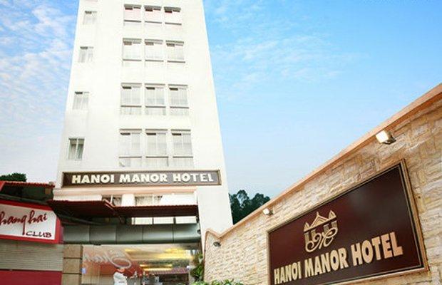 фото Hanoi Palace 487987845