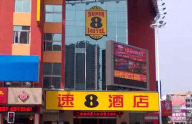 фото Super 8 Putian Tian Wei 488056726