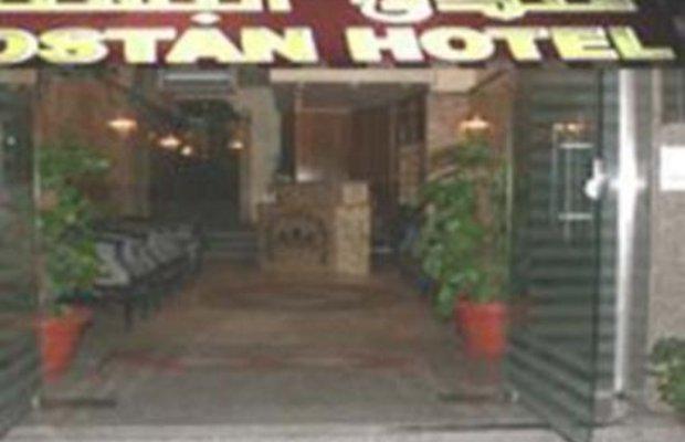 фото Bostan Hotel 488455572
