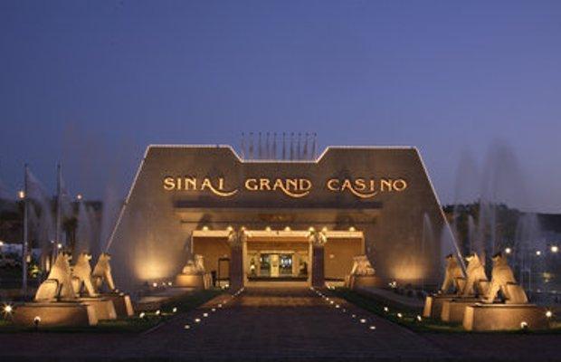 фото Sonesta Club - Sharm El Sheikh 488591024