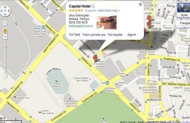 фото Capital Hotel City Center 488633282