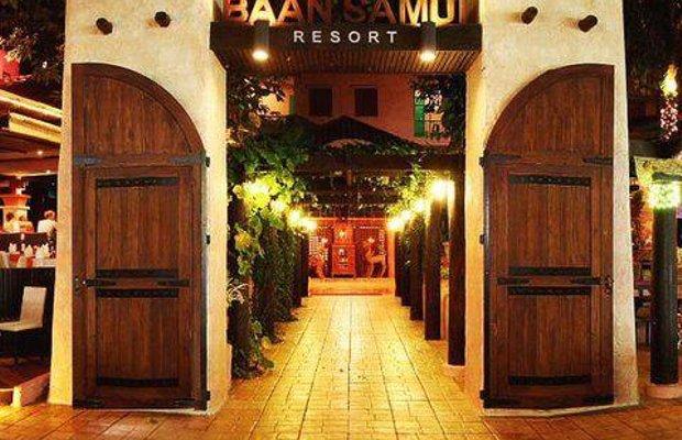 фото Baan Samui Resort 488647511