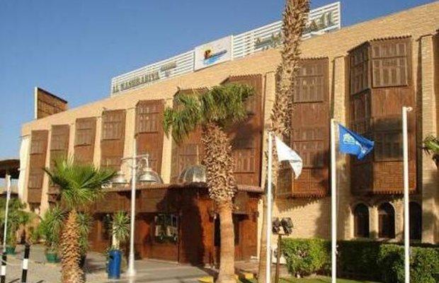 фото AL MASHRABIYA HOTEL 488892728