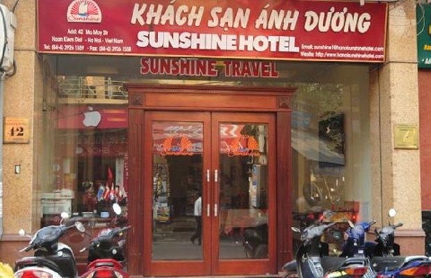 фото Sunshine 1 Hotel 488897050