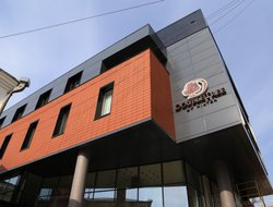 Pets-friendly hotels in Ekaterinburg
