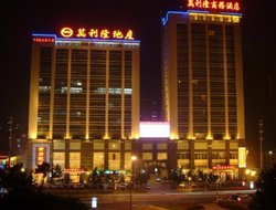 Haikou hotels with sea view