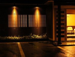 The most popular Minamioguni-machi hotels
