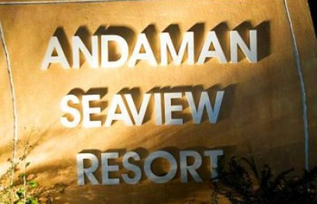 фото Andaman Seaside Resort 54098580