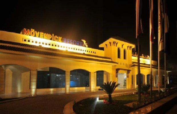 фото Pyramids Park Resort Cairo (Formerly Intercontinental Pyramids) 542783302