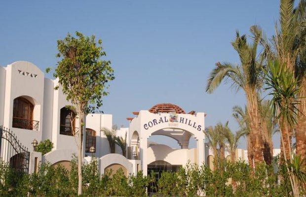 фото Coral Hills Resort Sharm El-Sheikh 542792757