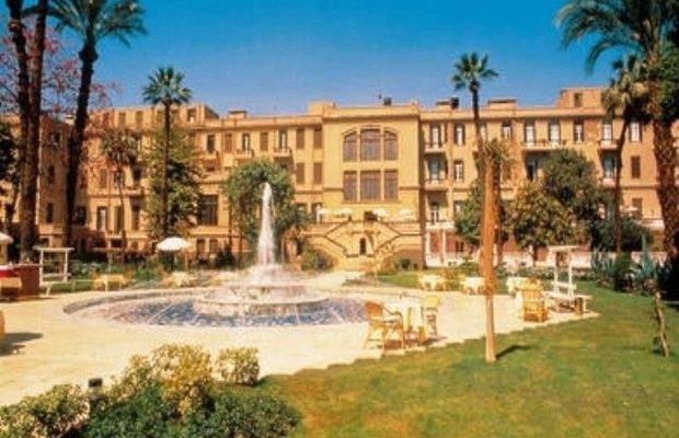 фото Pavillion Winter Luxor 542794746