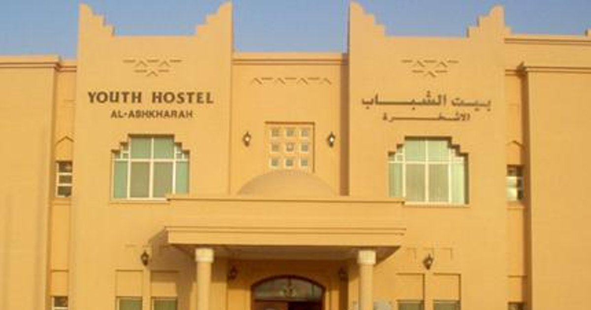 Areen Youth Hostel Apartments Al Ashkhara