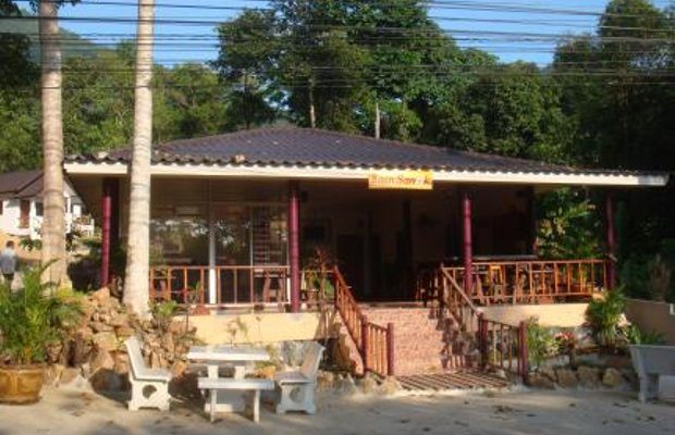 фото Baansanook Bungalow 5861567