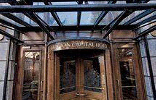 фото Grafton Capital Hotel 587147767