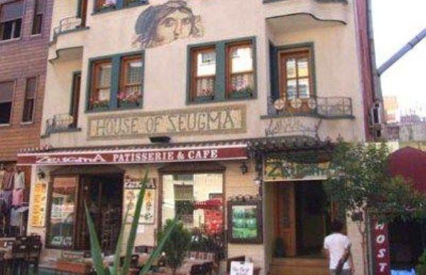 фото Zeugma Hotel 587430748