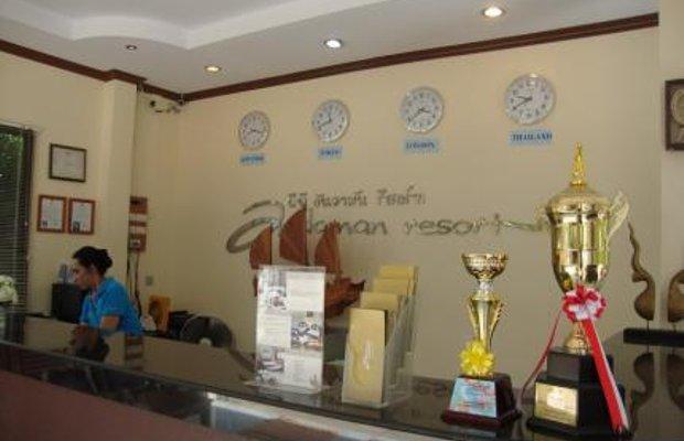 фото Phi Phi Andaman Resort 5892014