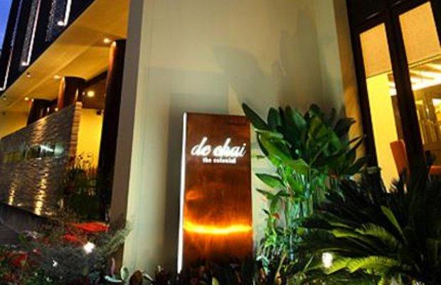 фото De Chai The Colonial Hotel 5892479