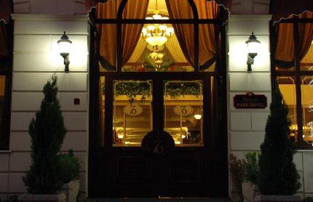 фото Oglakcioglu Park Boutique Hotel 5913735