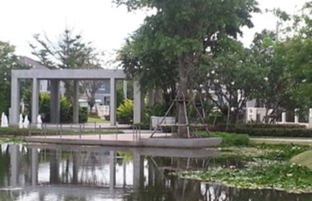 фото Perfect House 593173082