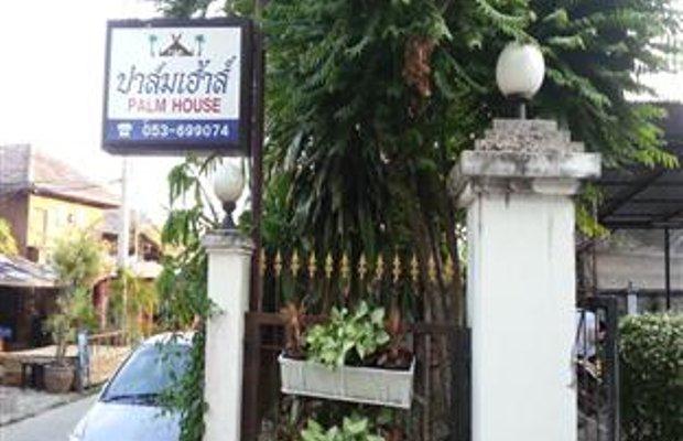 фото Palm House 593181890