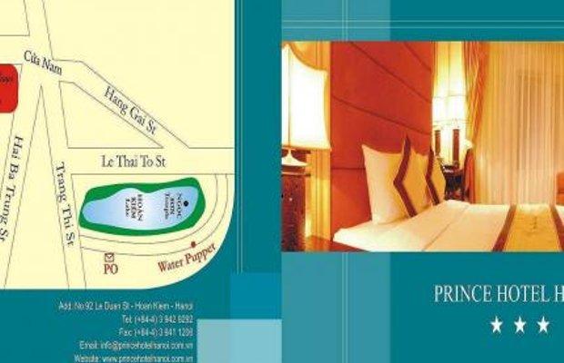 фото Cosiana Hotel 5955928