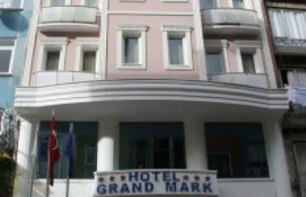 фото Hotel Grand Mark 595804531