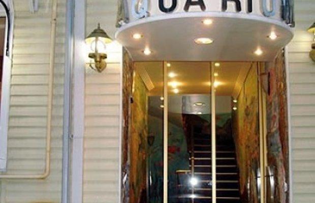 фото Aquarium Hotel Istanbul 595804576