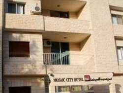 Top-7 hotels in the center of Madaba